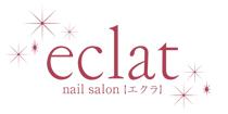 ネイルサロンeclat(エクラ)ホームページ